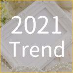 2021ハンドメイドアクセサリートレンド